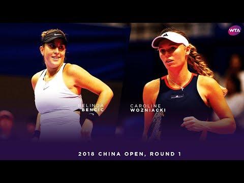 Caroline Wozniacki vs. Belinda Bencic | 2018 China Open First Round | WTA Highlights 中国网球公开赛
