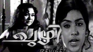 Chuzhi | Savitri,Sujatha,Saleem | Malayalam Full Movie