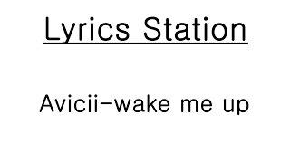 Avicii - Wake Me Up [Lyrics-가사(해석)]
