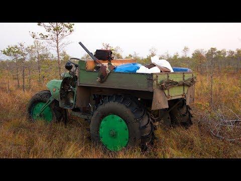 Как собирают клюкву в Сибири на Васюганском болоте. How we collect cranberries in Siberia