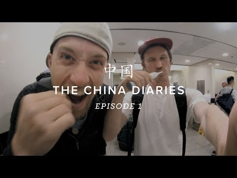 Moment Vlog: The China Diaries - Episode 1