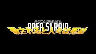 Скачать Area 51 Raid Anime OP 1 Evangelion OP Parody