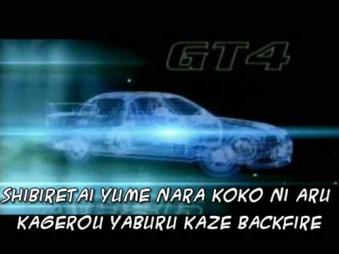 Initial D  - Dogfight (Karaoke For The Win!)