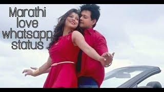 aik na ekda marathi song status