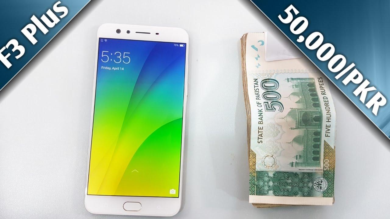 Oppo F3 Plus VS Your Money (50,000/PKR) [Urdu/Hindi]