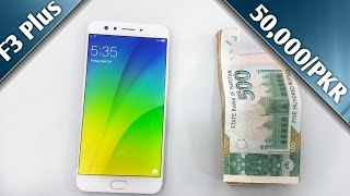 Oppo F3 Plus VS Your Money (50,000/PKR) [Urdu/Hindi]