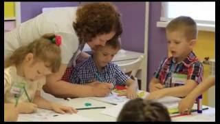 Подготовка к школе в Благовещенске по программе Успехи - Точка Роста