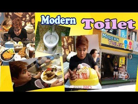 MODERN TOILET RESTAURANT XIMENDING TAIPEI  I Ximen Station Exit 6