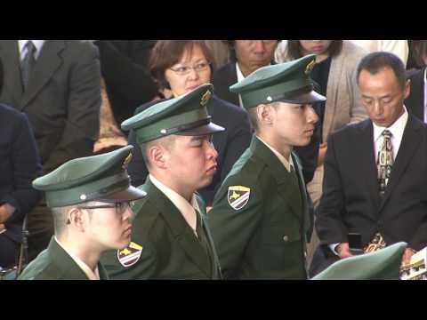 平成29年度自衛官候補生入隊式