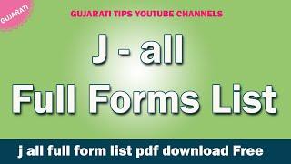 J all full form list | I full form | J full form in Gujarati | J full form pdf downlod | #FullForm