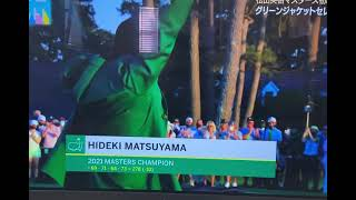 World's first asian to wear the Green Jacket - The moment Matsuyama wore THE Jacket