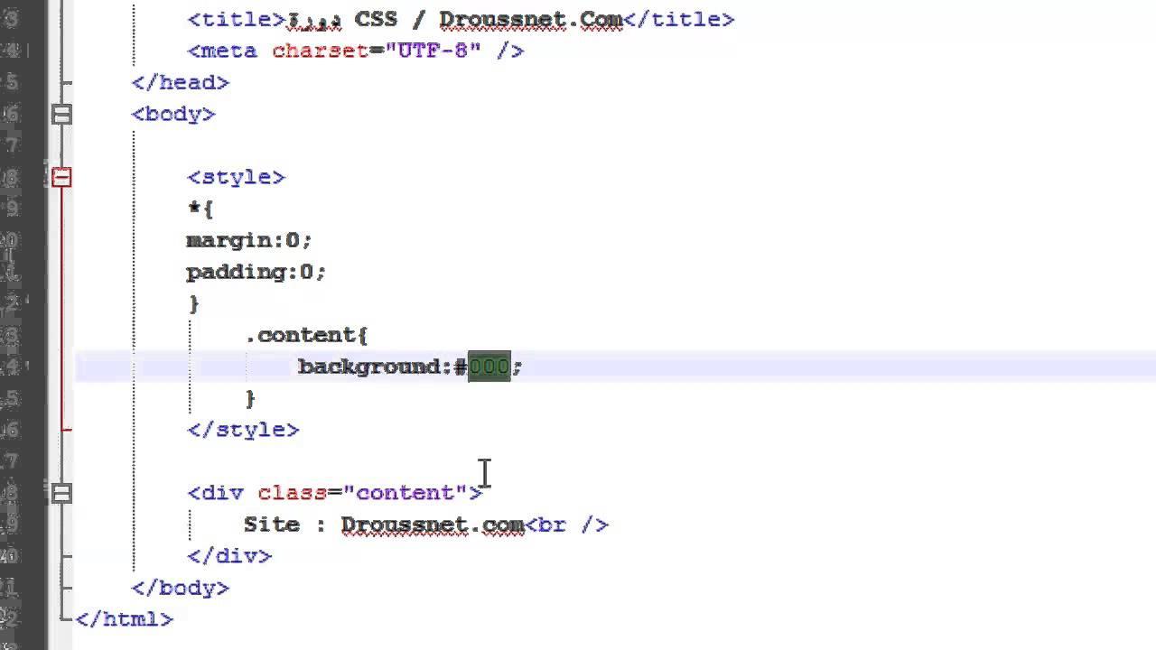 دورة CSS : الدرس 15 (خآصية background)