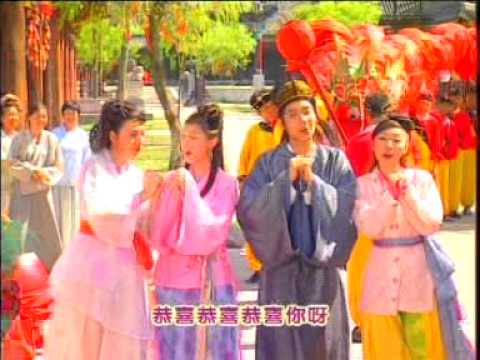 [八大巨星] 大地回春 + 除夕合家欢 + 恭喜恭喜 + 恭喜发财 -- 气势如虹 (Official MV)