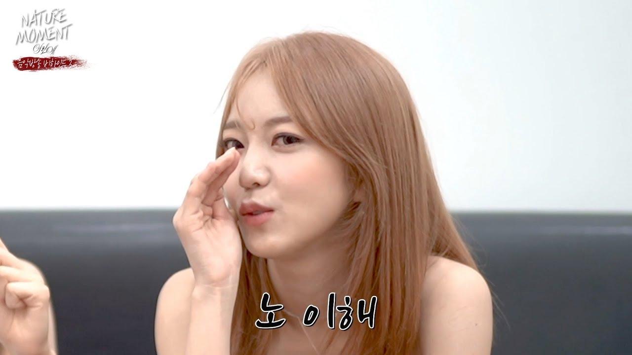 "[NATURE MOMENT(네이처 모먼트) EP.10] ""어린애 (Girls)"" 음악방송 비하인드 3"