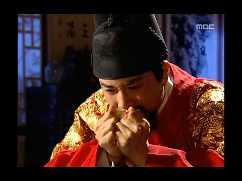 Jewel in the palace, 2회, EP02 #03