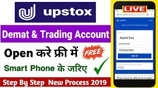 How To Open Upstox Demat And Trading Account || Step By Step New Process 2019 (हिंदी)