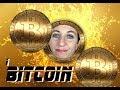 Ma i Bitcoin sono tassati dal fisco?