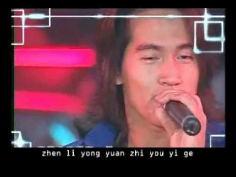 Jerry Yan MV