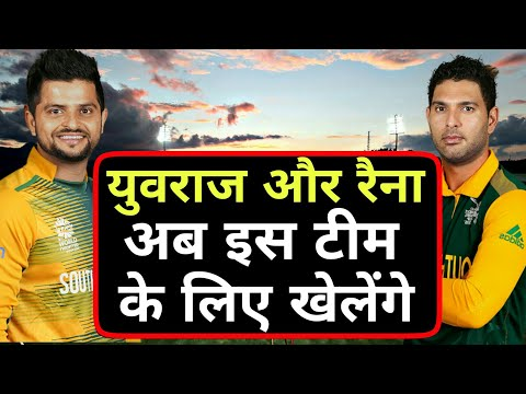Breaking News: Suresh Raina & Yuvraj Singh might play for South African T20 Global league 2017
