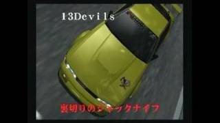 Tokyo Xtreme Racer: Zero PlayStation 2
