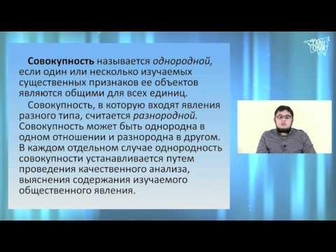 Главная::Ивановостат