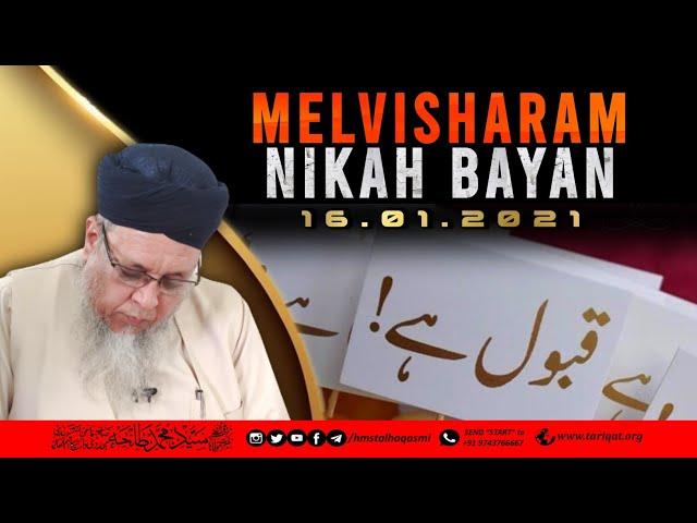 Hazrath Maulana Sayyed Muhammad Talha Qasmi Naqshbandi DB | Melvisharam Nikah Bayan