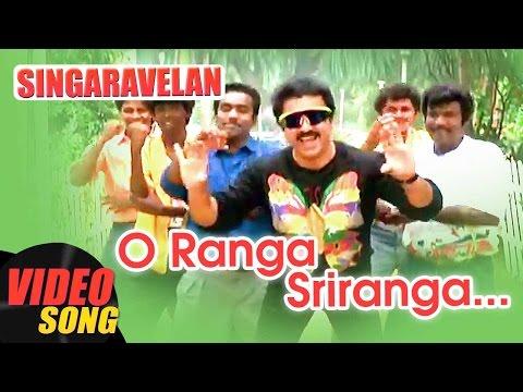 O Ranga Sri Ranga Video Song | Singaravelan Tamil Movie Songs | Kamal Haasan | Khushboo | Ilayaraja