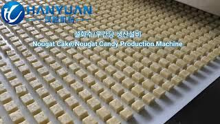 Nougat Cake …
