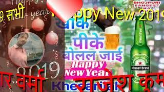 Happy New Year Rajesh Kumar ji