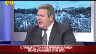 Ο Πάνος Καμμένος στην ΕΡΤopen ΕΤ3