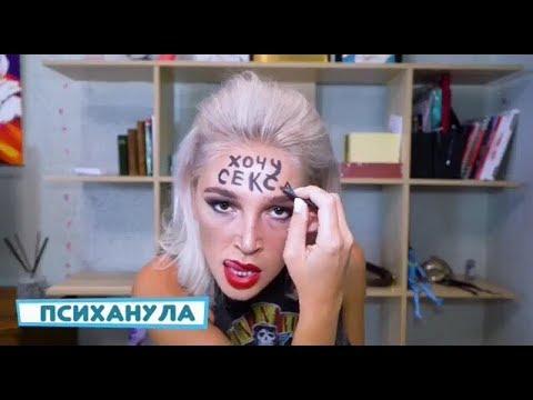 Настя Ивлеева и Ида Галич НОВОЕ ВИДЕО!!! - Видео с YouTube на компьютер, мобильный, android, ios
