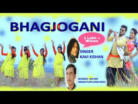 New Nagpuri Dj Remix Song ! Bhagjogani Nagpuri Song ! Singer Kavi Kishan !