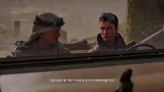 (김가네게임)  니드포#4  할로우#17 배틀필드 #2