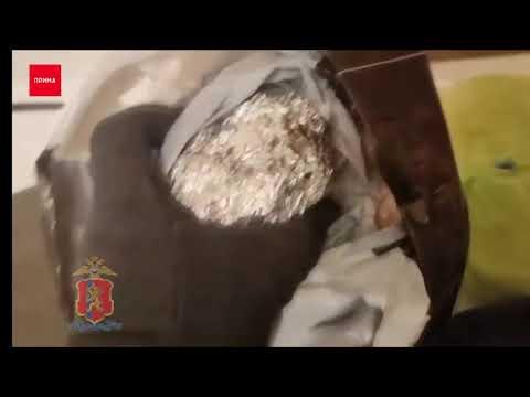 Задержаны наркоторговцы с 3,5 кг героина