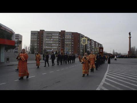 Крестный ход. Камышин 8 ноября 2019 г.