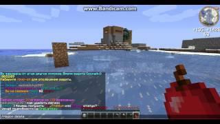 Как удалить регион В Minecraft