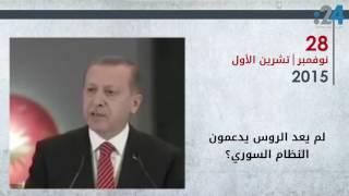 "أردوغان و""صديقه"" بوتين.. ولا كانت سوريا ولا السوريين"