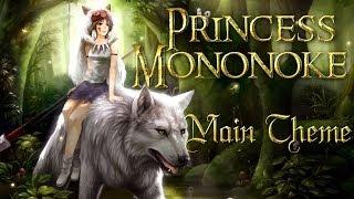 ★ Princess Mononoke Theme (Violin, Harp)