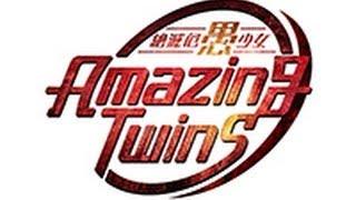 第1巻 絶賛発売中!! 第2巻2014年6月25日 OVAリリース 公式ホームページ...