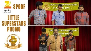 Zee Tamil Spoof | Smile Settai Promo | Little Superstars | #SmileThiruvizha