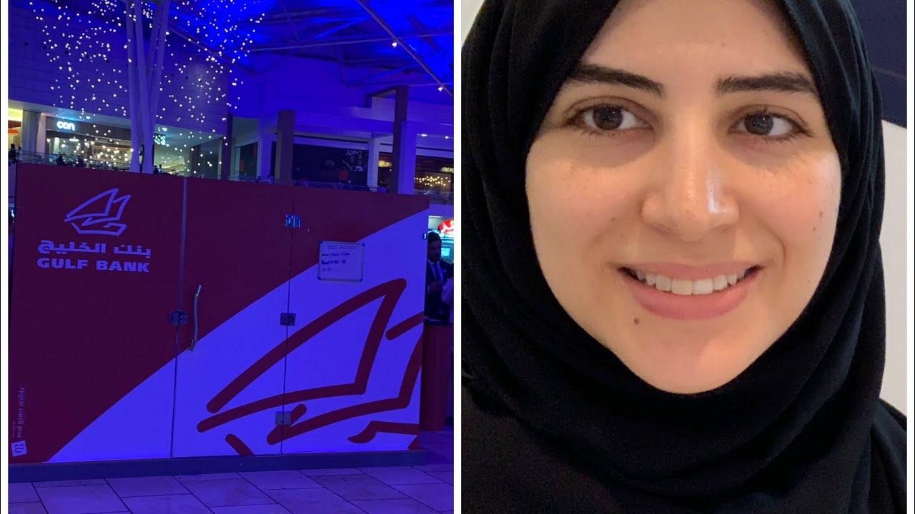 مسابقه بنك الخليج با الافنيوز مول بدوله الكويت التجوري