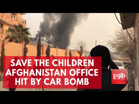 Save The Children Afghanistan office targeted in suicide attack