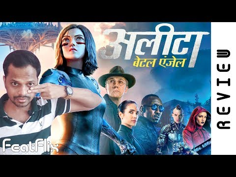 Alita – Battle Angel (2019) Action, Adventure, Romance Movie Review In Hindi | FeatFlix