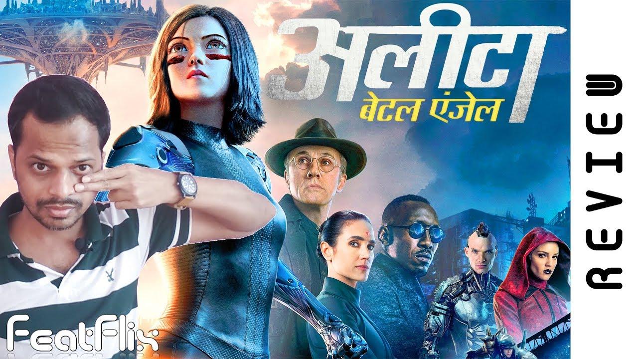 Alita - Battle Angel (2019) Action, Adventure, Romance Movie Review In Hindi | FeatFlix