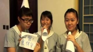 觀塘官立中學候選內閣Sirius -- 閣員介紹宣傳片