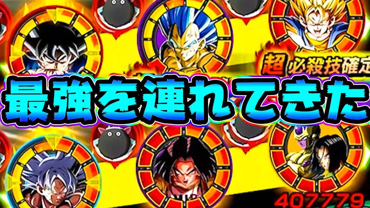 【ドッカンバトル】最強カテゴリに最強キャラ入れたら超最強!【Dragon Ball Z Dokkan Battle】
