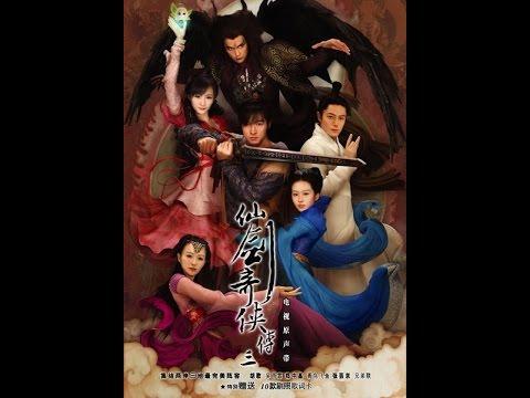 仙剑奇侠传三(Chinese Paladin 3) - 生生世世爱(sheng sheng shi shi ai) by 吳雨霏(Kary Ng) Lyrics