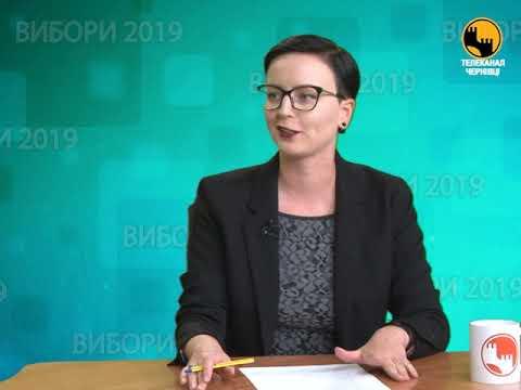 Телеканал ЧЕРНІВЦІ: Вибори - 2019. Ефір з Василем Зазуляком. 16 липня 2019р,