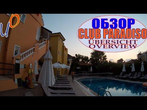 Club Paradiso Hotel 5*. Видео-обзор отеля /  Hotel Overview / Hotelübersicht. Turkey