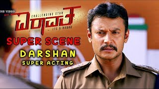 Darshan Movies | Darshan as fake IPS Kannada Scenes | Mr.Airavatha Kannada Movie